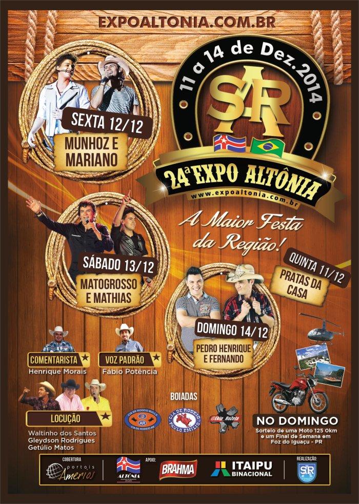 Expo 2014 - Cartaz - Pq