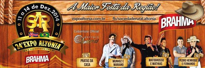 Expo 2014 - Outdoor - Pq