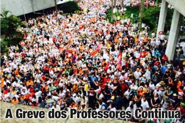 Greve dos Professores Continua   Amerios Umuarama