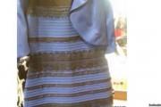 Dourado e Branco ou Azul e Preto?