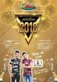 Pesqueiro do Bana - Reveillon 2018 - CARTAZ - Id