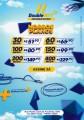 DoubleNet - Mais Velocidade - ID02