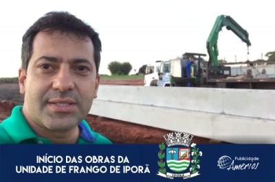 PM Iporã - Unidade de Frango - Id